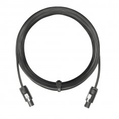 LD Systems CURV 500 CABLE 4